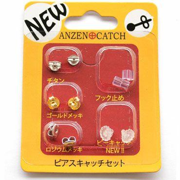 ANZEN CATCH ピアスキャッチセット 全5種類(チタン/ゴールドメッキ/ロジウムメッキ/フック留め/ピーキャッチ)