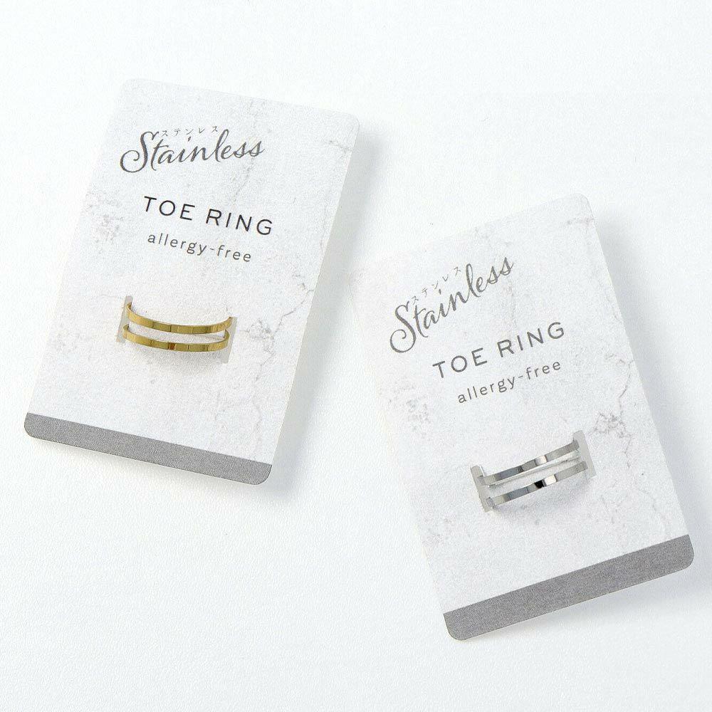 トゥリング ステンレス ライン 2連風 フリーサイズ 指輪