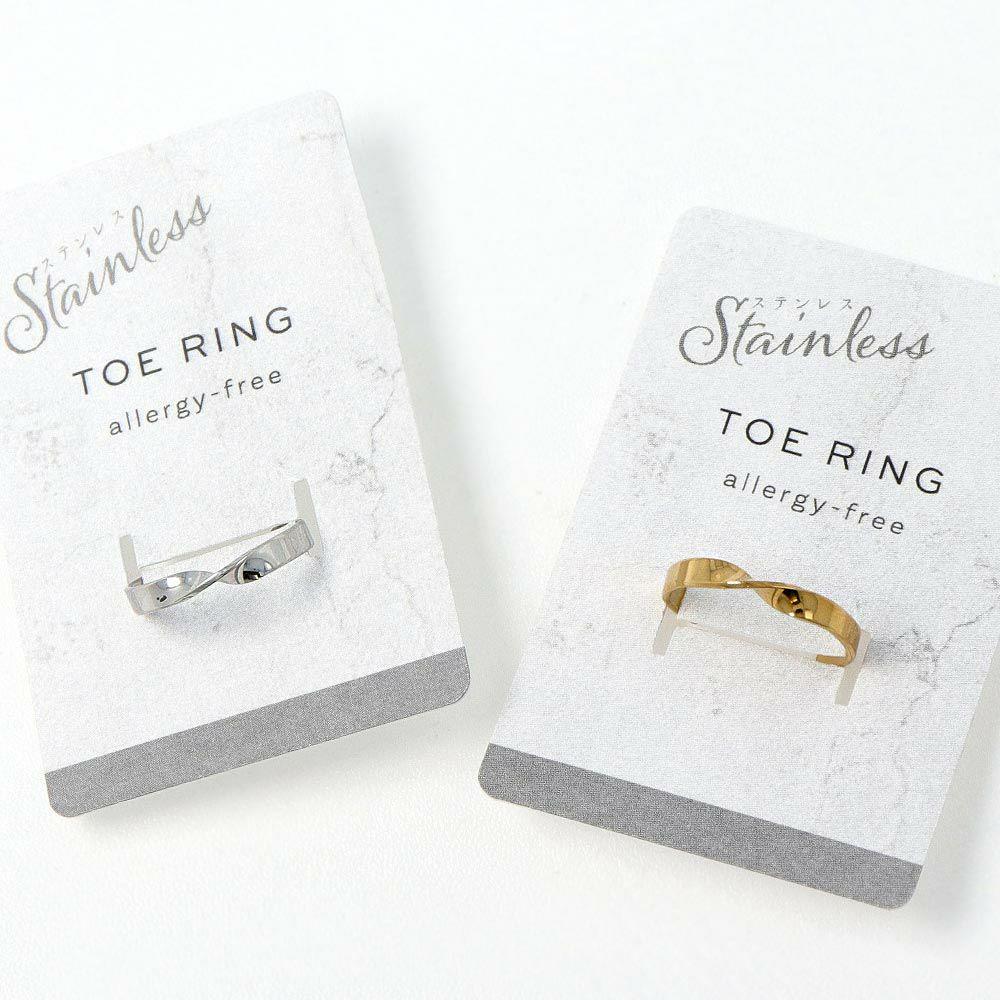 トゥリング ステンレス ツイスト フリーサイズ 指輪